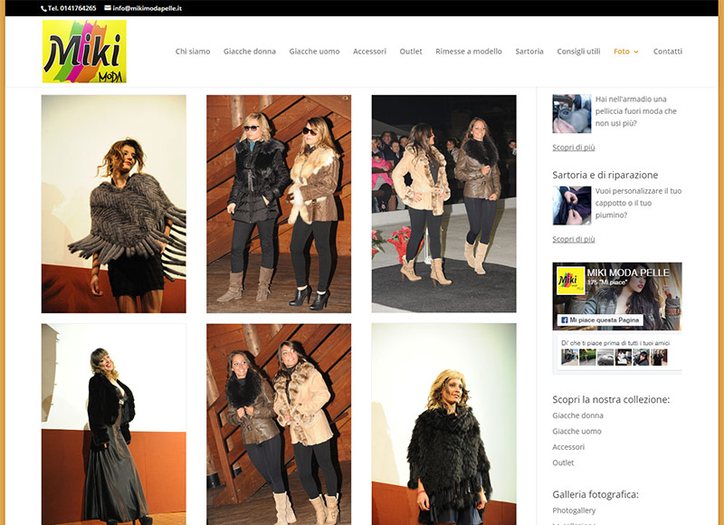 realizzazione sito web per negozio che vende capi in pelle e piumini