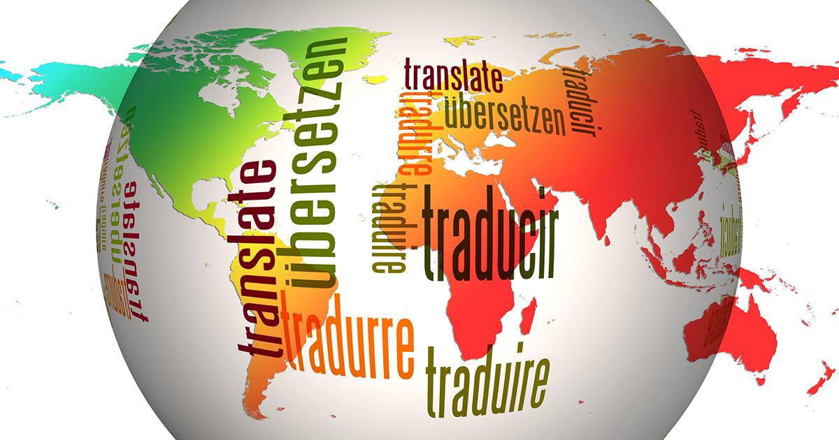 L'importanza di una corretta comunicazione in lingua straniera